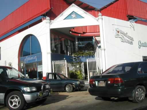 http://viajesestudiantiles.com/site/images/servicios/photobox-trinidad/Centro_Comercial_2_JPG.jpg