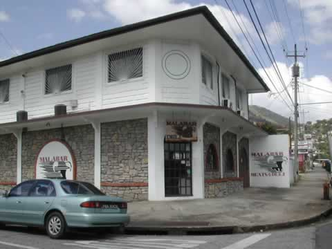 http://viajesestudiantiles.com/site/images/servicios/photobox-trinidad/Instituto_Speakwell_JPG.jpg